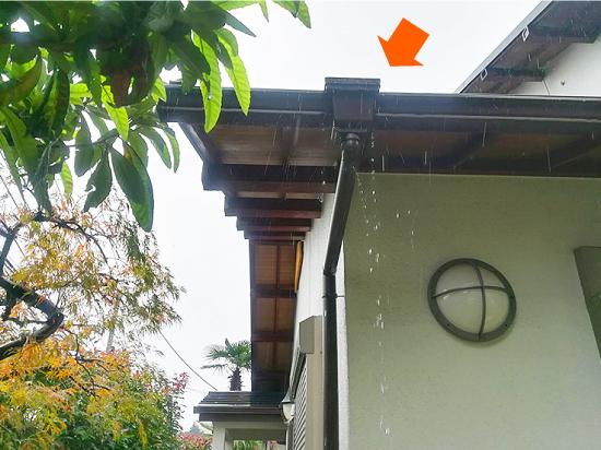 現地調査にて集水器よりしたたる雨水