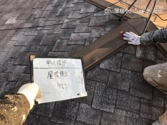 屋根の鉄部をケレン作業