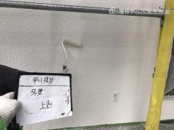 外壁をラジカル塗料で上塗り