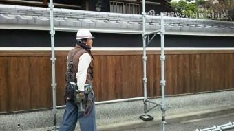 足場作成の工程