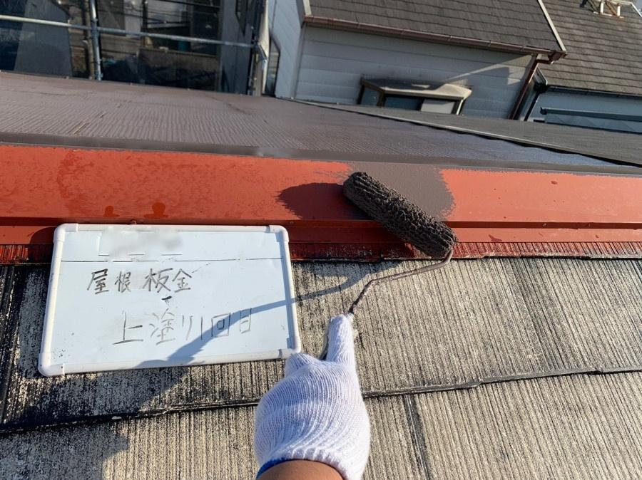 屋根板金の塗装・1回目