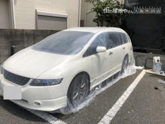 塗料飛散防止の車カバー
