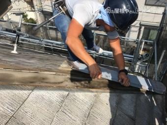 屋根重ね葺き工法 棟版板金の交換 棟板金を外した所