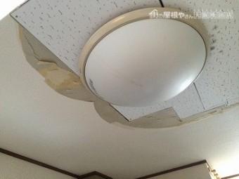 雨漏り調査 天井雨染み調査
