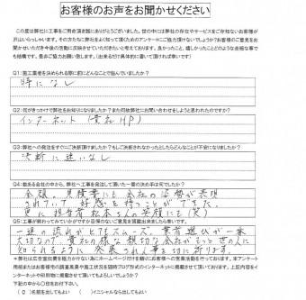 845f4dd53a4e265e1b9b5241bcfa87b0-e1491544064486-columns2-overlay