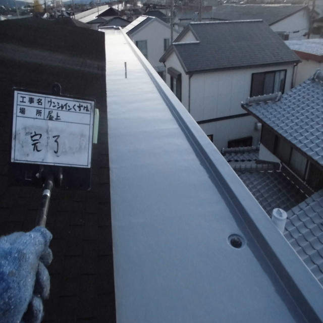 屋上防水塗装完了