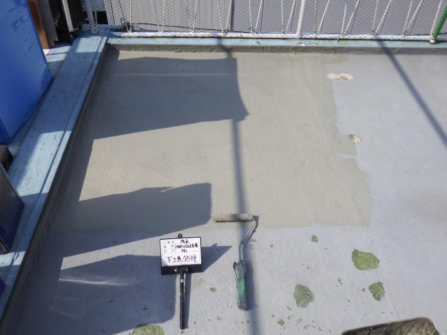 ウレタン防水工事下地塗装