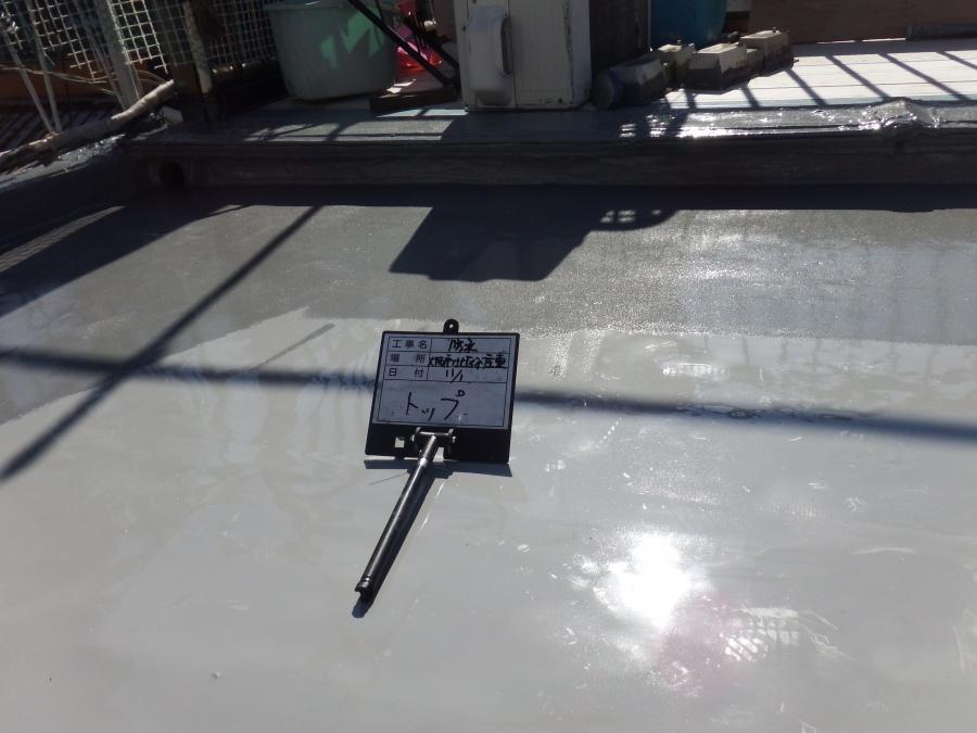 ウレタン防水工事トップコート塗布