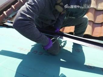 屋根葺き替え工事 水切り板金