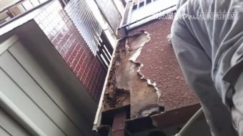 雨漏り外壁崩れ