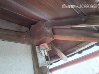 大屋根の屋根裏の様子