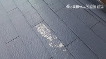 劣化の見られるスレート屋根