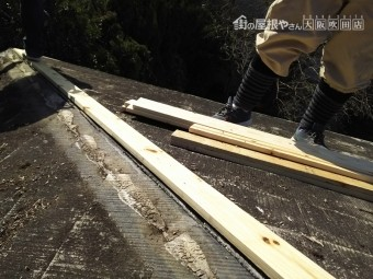 棟木の施工