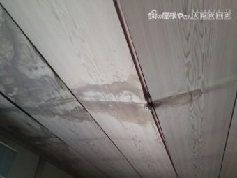 天井の雨漏り雨染み