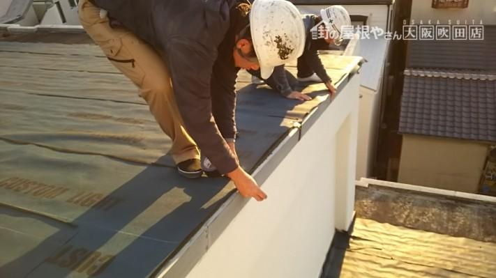 屋根カバー工事 ルーフィング 修正
