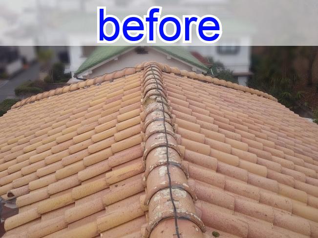 屋根葺き替え工事前の瓦屋根