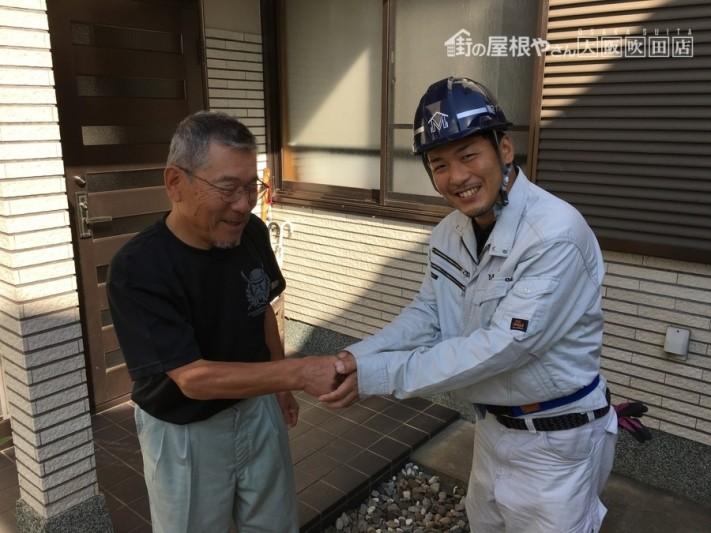 オーナー様に握手をいただきました。