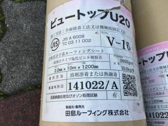 IMG_01872-columns2