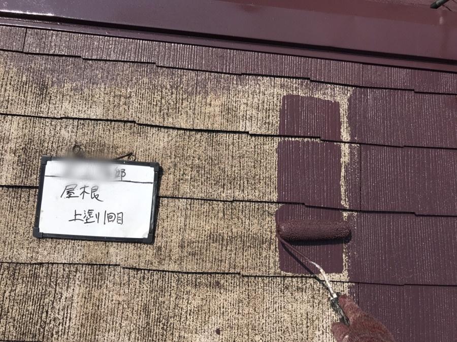 スレート屋根の塗装中(1回目)