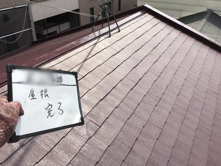 屋根塗装完了直後
