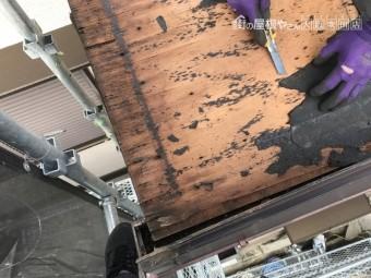 屋根葺き替え工事 下地