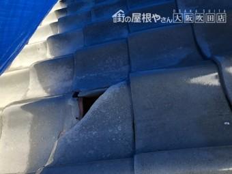 台風による瓦の割れなどの被害