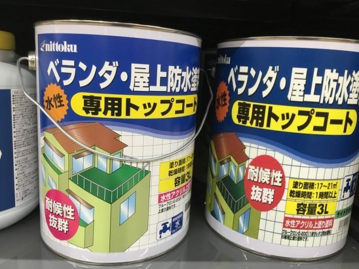 日本特殊塗料プルーフロンc-200専用トップコート