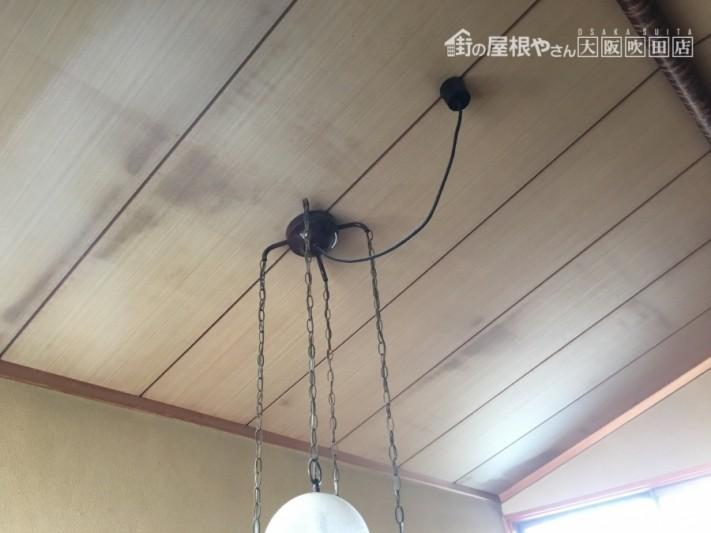 屋根天井雨染み