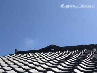 台風でゆがんだ大棟瓦