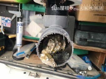 雨漏り発生原因の詰まりの生じたグレー配管の切断部