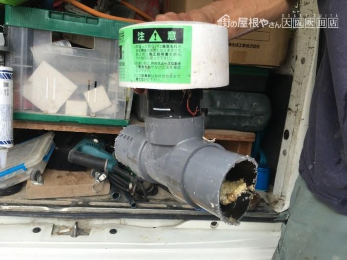 雨漏り発生原因の通気弁配管部分の詰まり