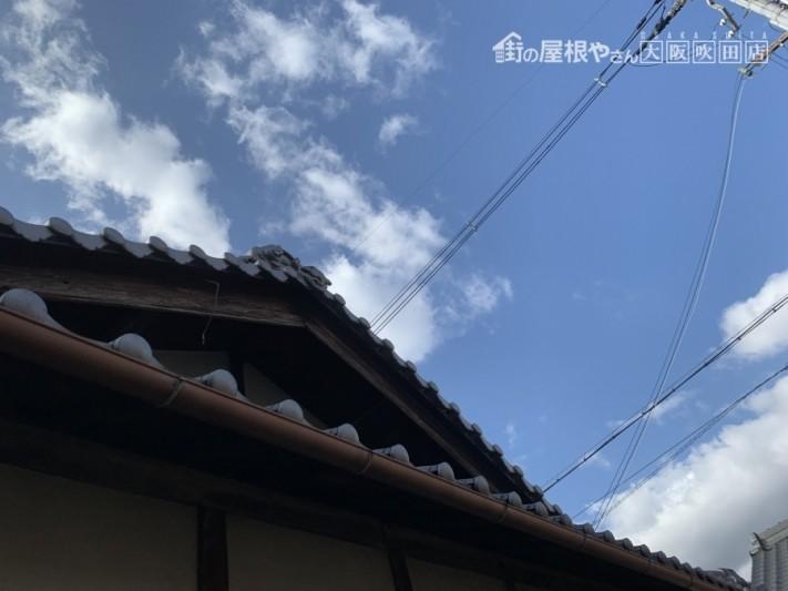 建物屋根外観