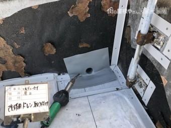 塩ビシート専用のヨコ型改修用ドレンの設置
