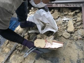 葺き土の撤去