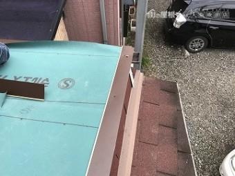 下屋根カバー工事防水紙の施工