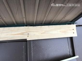 下屋根カバー工事壁際雨押えの施工