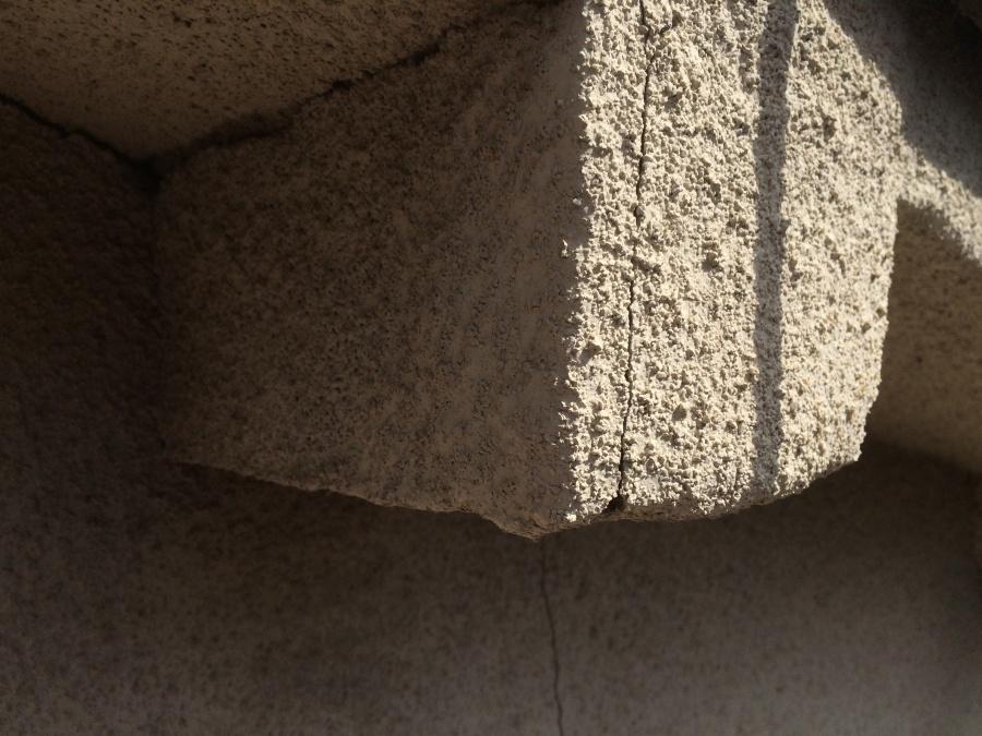 外壁塗装のひび割れクラック