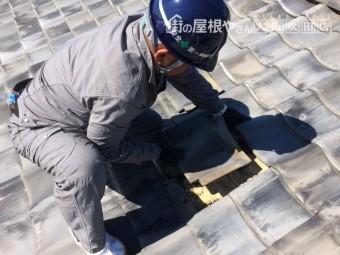 下葺き材の劣化