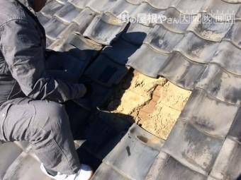 下葺き材の腐食
