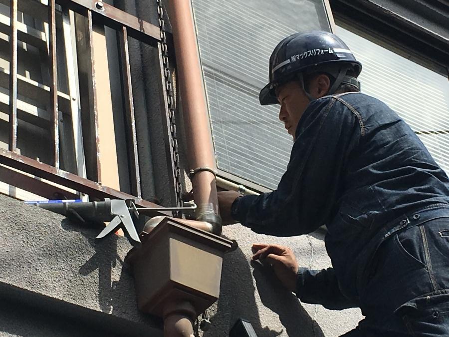 竪樋補修工事