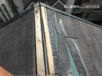 スレート屋根棟板金の劣化