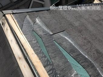 摂津市 台風被害 コロニアルの捲れ