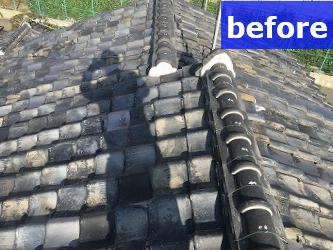 雨漏りの原因になっていた工事前の屋根