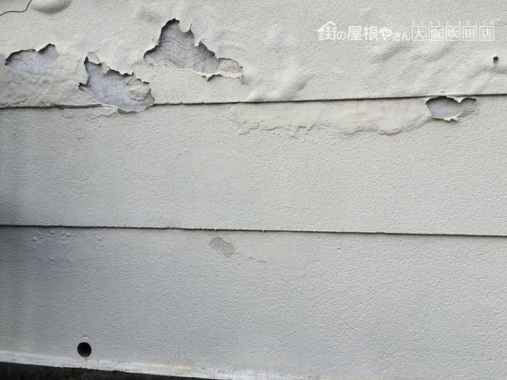ブロック塀の塗装剥がれ