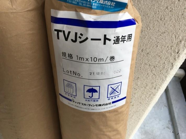 TVJシート(自着層付き通気緩衝シート)