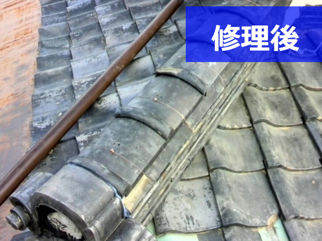 復旧後の瓦屋根