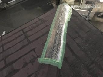 ビニールで養生した屋根の棟