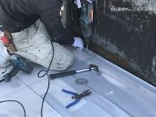 UP-5鋼板取付