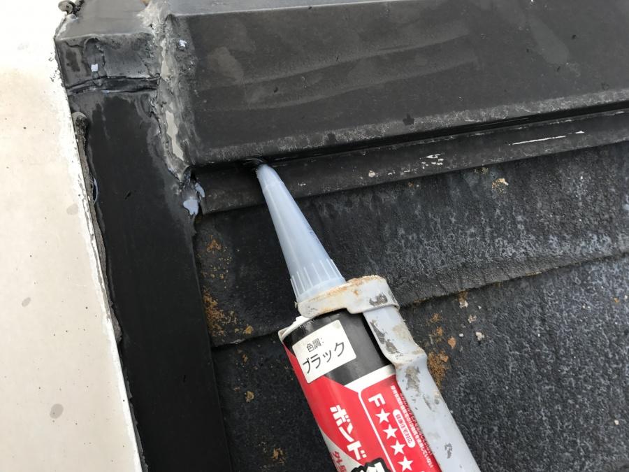スレート屋根をシリコンで補修