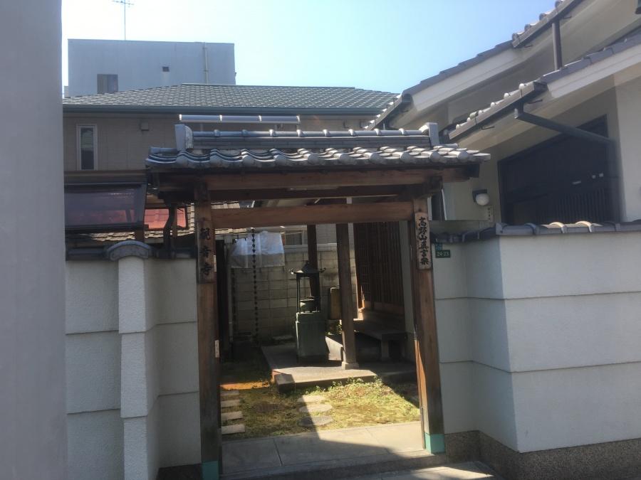 お寺入口門と外構